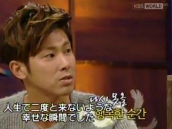 東方神起ユノは反日か?チャンミンも?!日本に親日かの議論.jpg